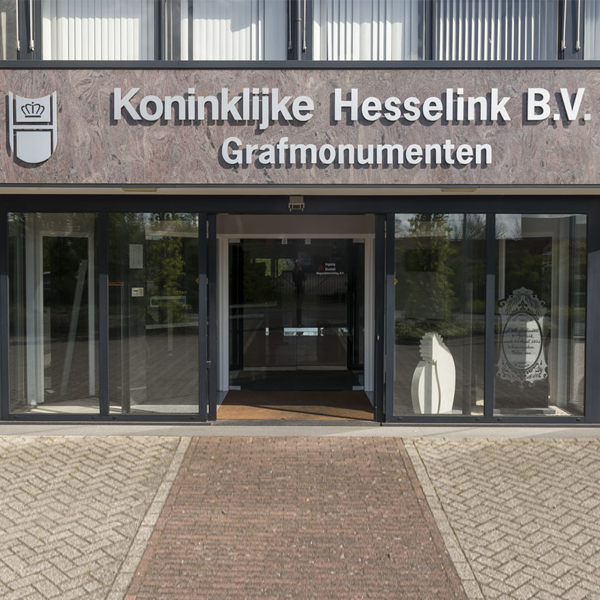 Hesselink Grafmonumenten
